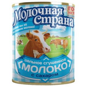 Sữa đặc có đường nguyên chất