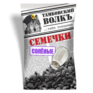 Hạt hướng dương rang muối Tambovsky Volk, 200 gr.