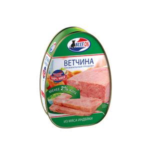 Giăm bông Thịt gà tây đóng hộp, 340 gr.