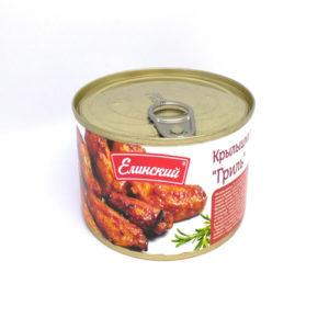 Cánh gà nướng Elinsky