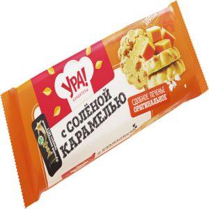 Bánh cookie vị caramel muối  Ural, 200gr
