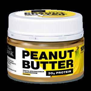 Bơ đậu phộng với protein nhiều vị 75 g