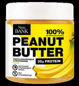 Bơ đậu phộng với protein vị chuối 500 g