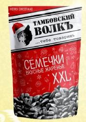Hạt hướng dương rang tách vỏ Tambovsky Volk, 230 gr.